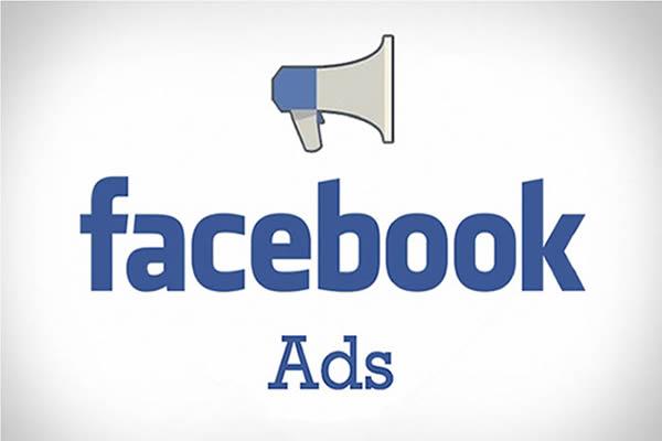 Facebook Patrocinado já!