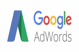 Tenha resultados mais rápidos com o Google Adwords.