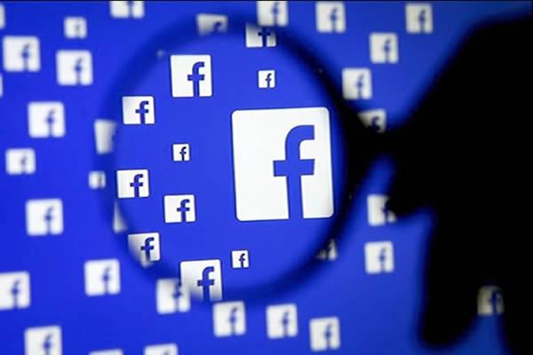 Veja como o Facebook sera seu aliado nesse ano